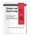 Danger and Opportunity