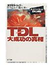 TDL - Tokyo Disneyland
