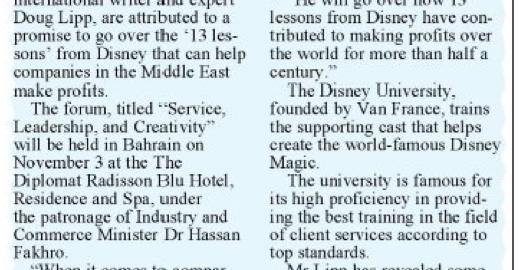 Disney forum business keynote speaker Doug Lipp