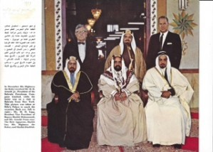 Milton H. Lipp (1960) with Royal family of Bahrain